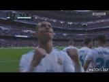 Первый гол Роналду в ворота