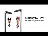 Samsung and Disney Reveal 6 'Incredible' New AR Emojis