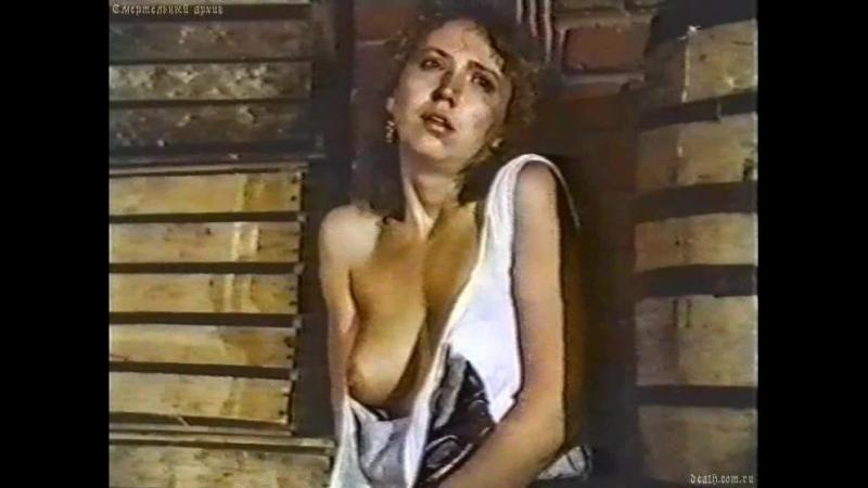 Мария Шмелёва – Супермен поневоле, или Эротический мутант