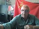 Путин я гражданин СССР презираю и проклинаю тебя