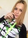 Ксения Насухина фото #45