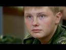 Кремлевские курсанты 1-16 серии