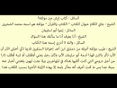 ⛔️الإمام الألباني يكشف حقيقة الدجال محمد شحرور قبل أكثر من سـ20ـنة⛔️ . أنا أعرفه أنه شيوعي وأنه ذهب إلى روسيا ودرس هناك ولما رج