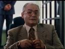 Барханов и Его Телохранитель 1989