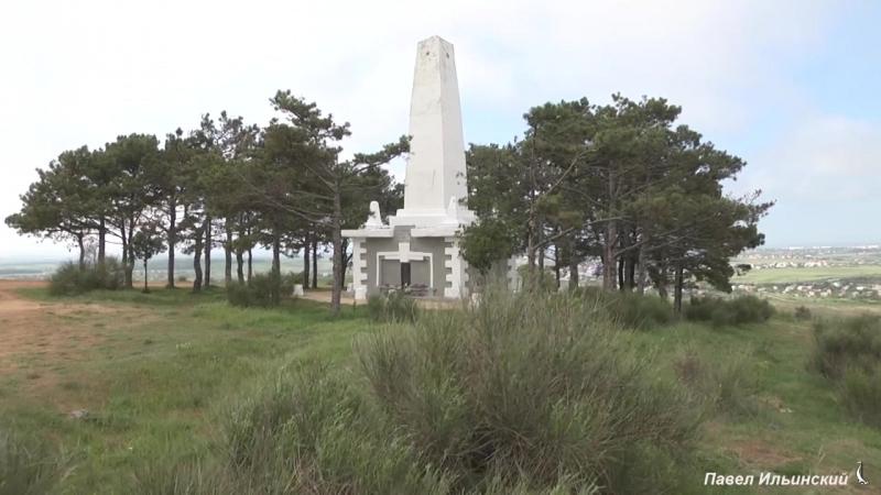 Штурм высоты Горная Севастополь 7 9 мая 1944 года 318 и 89 СД