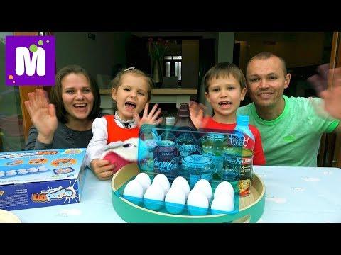 Egged On Challendge Челлендж с яйцами и начинкой Смешной детский челлендж