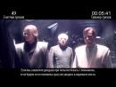 Звёздные войны- Эпизод 3 – Месть Ситхов, Часть 1.mp4