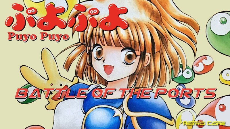 Battle of the Ports - Puyo Puyo (ぷよぷよ) Show 215 - 60fps
