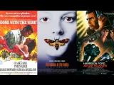 Культовые постеры в истории кино!