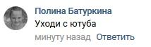 Николай Соболев | Санкт-Петербург