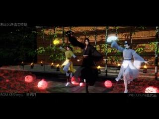 Mo Dao Zu Shi Танец с веерами: Вэй У Сянь, Цзинь Лин и Лань Сы Чжуй
