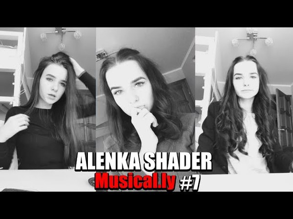 Alenka Shader Musical.ly 7
