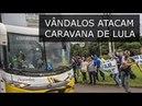 VÂNDALOS ATACAM CARAVANA DE LULA