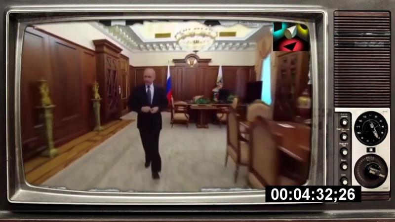 ЧМ 2018 - прикрытие для злодеяний Путина.
