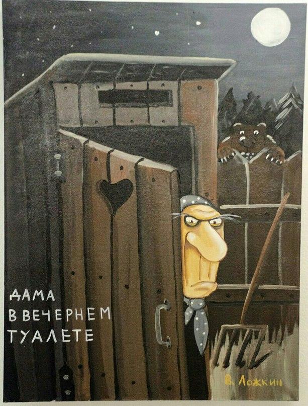 Аня Киселькова   Санкт-Петербург