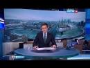 Вести Москва Вести Москва Эфир от 04 марта 2016 года 17 30