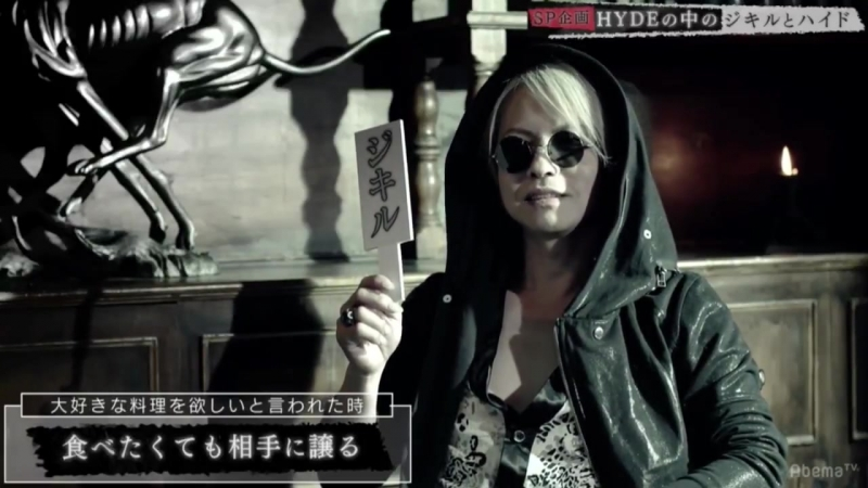 HYDE FULL INTERVIEW 「WHO'S GONNA SAVE US」Music Video AbemaTV (2018.06.06.)