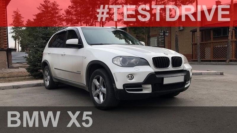 TESTDRIVE BMW X5 E70 [2009]