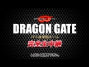 My1 Dragon Gate 05 10 2017 Farewell Jimmyz Gate The Final