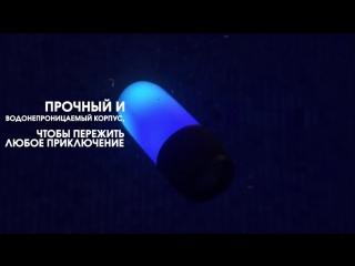 JBL Pulse 3 - портативная акустическая система