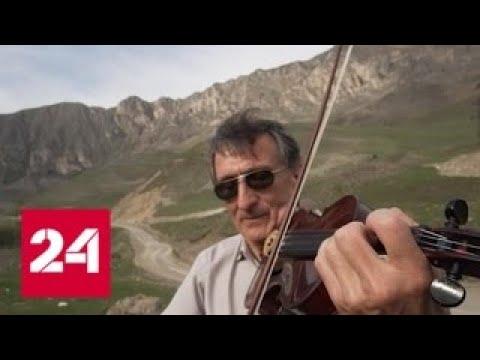 Держаться корней. Специальный репортаж Алексея Михалева - Россия 24