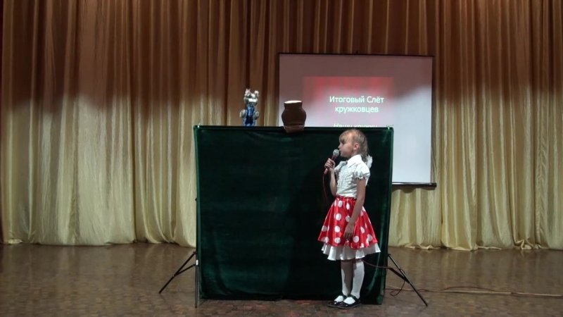 Выступление кукольного театра Радуга. Спектакль Волшебная сметана