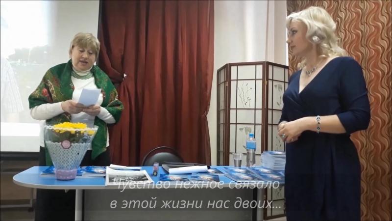Презентация А.Фатхуллиной Часть 6_Татьяна Романенко