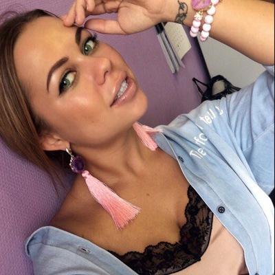 Екатерина Путова