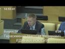 Госдума отклонила в первом чтении поправки в закон Об основах охраны здоровья граждан, предусматривающие расширение объема пе