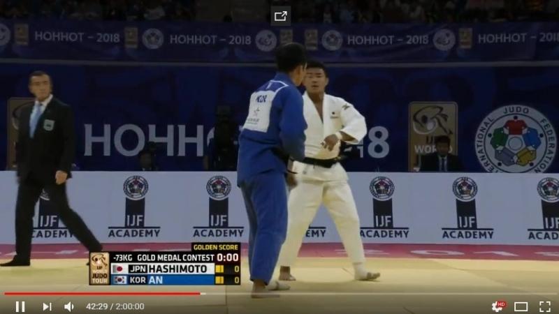Judo Grand-Prix Hohhot 2018 final -73 kg AN Changrim KOR-HASHIMOTO Soichi JPN