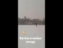 Тренька Авиатор