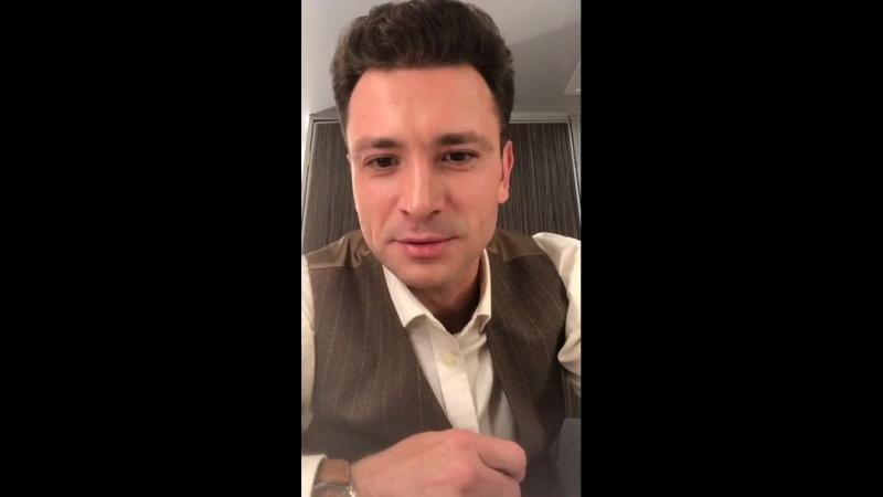 Антон Хабаров.Запись прямого эфира в Instagram (от 24.05.2018)