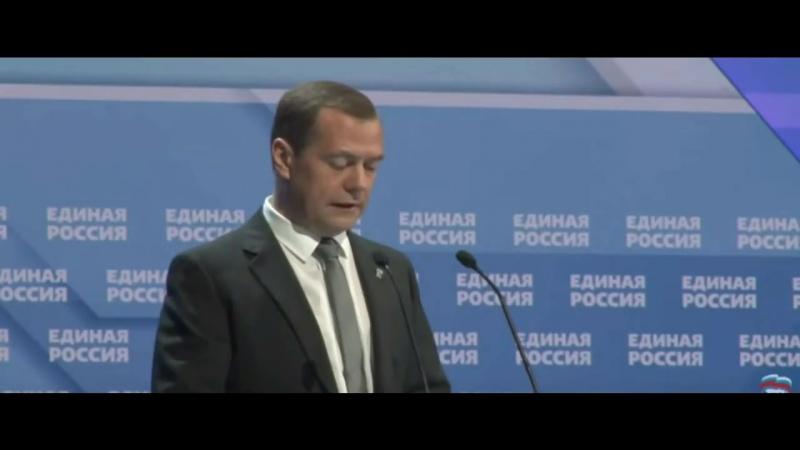 Медведев и предвыборная программа 2018 КОММУНАЛЬНЫЙ ХАОС ПО-РУССКИ