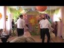 Выпускной танец с папами