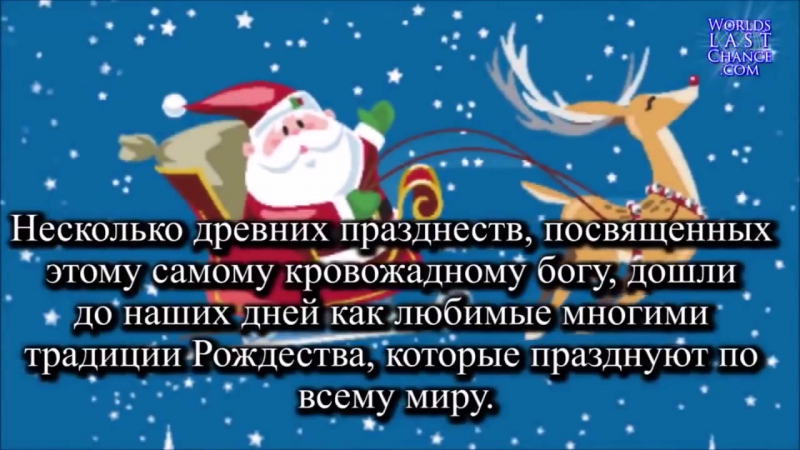 Jeder Mensch der plant Weihnachten zu feiern_ sollte sich dies vorher ansehen_