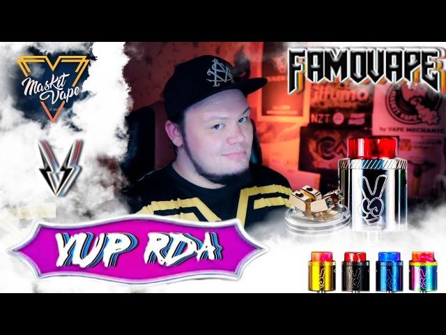 Yup RDA by Famovape | Вкусная и Вместительная Дрипка с особенностями 😎 DIY Kit Mini V2