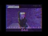 DOOR STUCK! - 10 Year Anniversary Remix