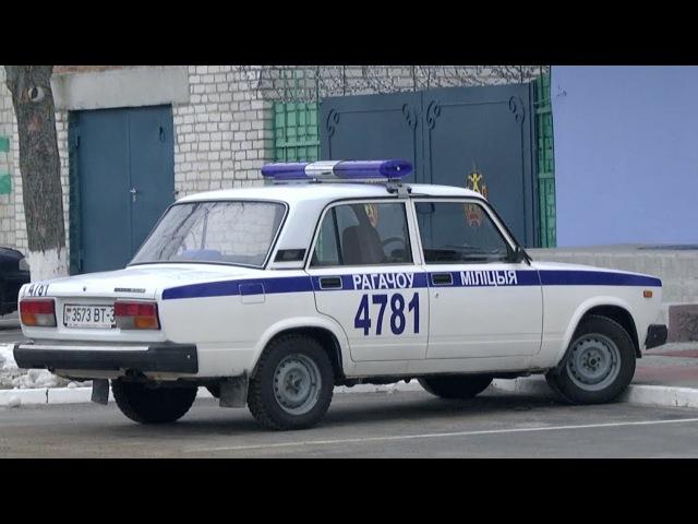 П'яны міліцыянт на аўце збіў двух падлеткаў   Пьяный милиционер на машине сбил двух подростков <Белсат>