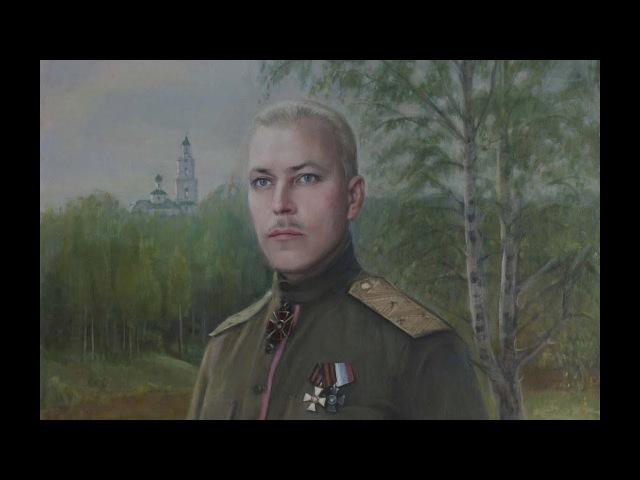 Вестник РОВСа. Памятные даты. Генерал В.К. Витковский