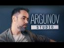 Никита Аргунов ARGUNOV Studio Интервью