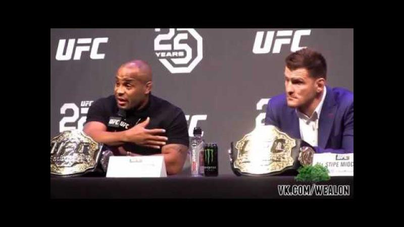 Пресс-конференция UFC 220: Миочич - Нганну, Кормье - Оздемир [Русская озвучка от My Life i...