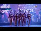 03. XII Festival Mundial De Salsa Cali 2017 - Parte 3 de 6