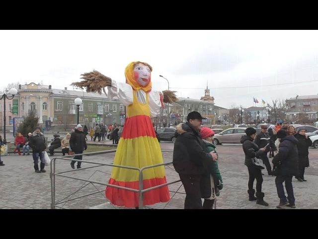 Бердянск. Прощание с Масленицей 2018