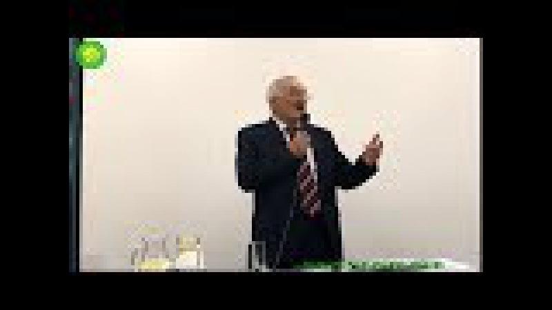 ВИДЕО Конференция Владимира Мегре в Праге, часть 2