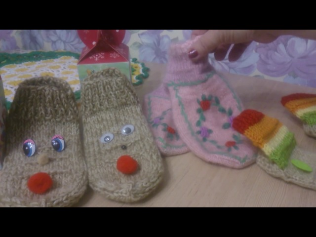 Как обычные носочки превратить в весёленькие