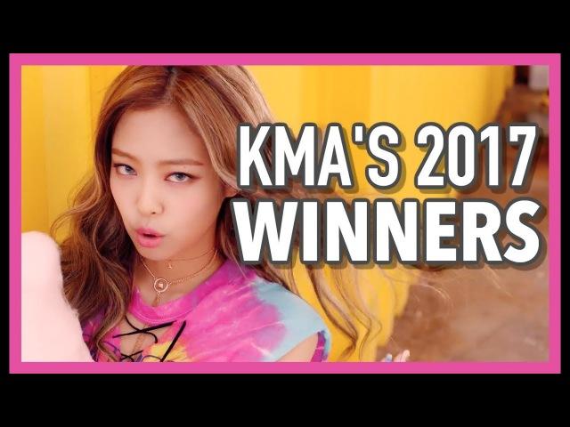 K-VILLE MUSIC AWARDS 2017 THE WINNERS