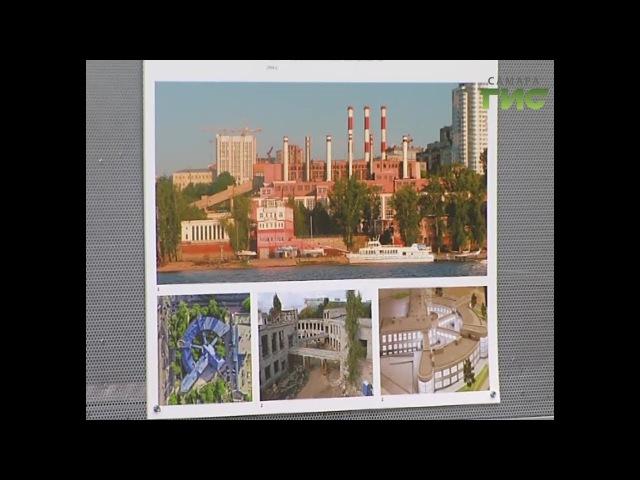 На площади Славы открылась выставка Самарская архитектура на перекрестке врем