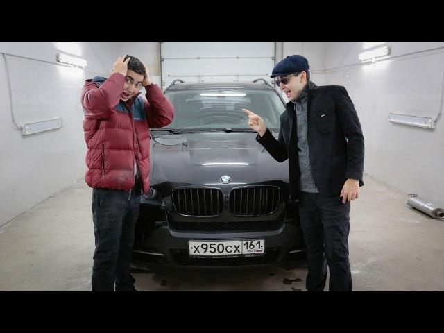 Жора Сочинский купил 70й Икс! Смотрим его новый BMW X5 !