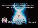 Позаземні цивілізації і дослідження аномальних явищ Артем Білик, КПІ, ЗОНД
