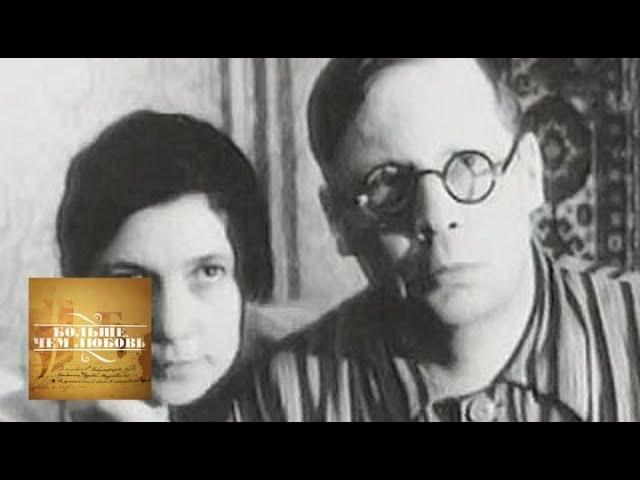 Больше, чем любовь. Николай Заболоцкий и Екатерина Клыкова. Больше, чем любовь